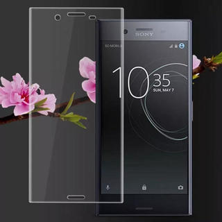 Xperia XZ1 【クリア】全画面 ガラスフィルム(保護フィルム)
