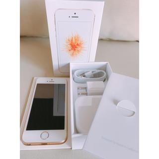 アップル(Apple)のiPhone SE 32GB GOLD(スマートフォン本体)