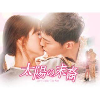 「太陽の末裔」DVD  全話(TVドラマ)