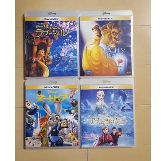 名作ディズニー、4本セットBlurayディスクのみ(アニメ)