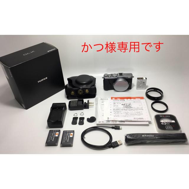 富士フイルム(フジフイルム)のかつ様専用! FUJIFILM  高級コンデジ   中古   X70 スマホ/家電/カメラのカメラ(コンパクトデジタルカメラ)の商品写真