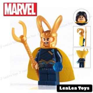 ロキ 【133】 LEGO レゴ 互換 マーベル(キャラクターグッズ)