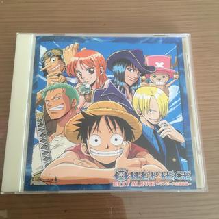 「ONE PIECE」BEST ALBUM~ワンピース主題歌集~(アニメ)