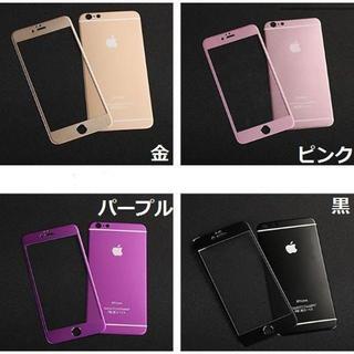 (前後)チタン製強化ガラス保護フィルム(iPhoneケース)