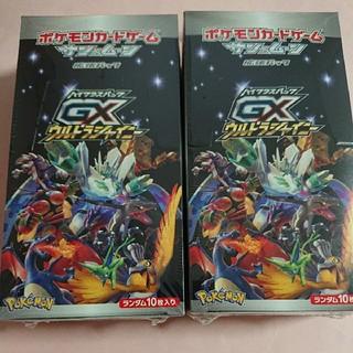 ポケモン(ポケモン)のポケモンカード ウルトラシャイニー 2box セット 新品未開封 シュリンク付き(Box/デッキ/パック)