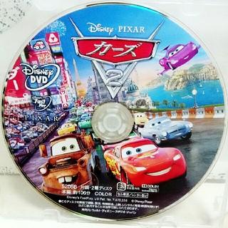 ディズニー(Disney)の新品♡カーズ2  DVD  クリアケース  MovieNEX(キッズ/ファミリー)