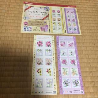 特殊切手 おもてなしの花第12集 \82 1シート ¥62 1シート解説書つき(切手/官製はがき)