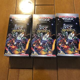 ポケモン(ポケモン)のウルトラシャイニー box 3ボックス(Box/デッキ/パック)