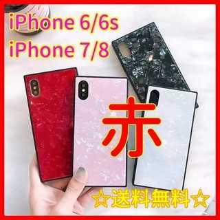 iPhone 6/6s/7/8ケース 赤 スクエア フチあり 四角 シェル柄(iPhoneケース)
