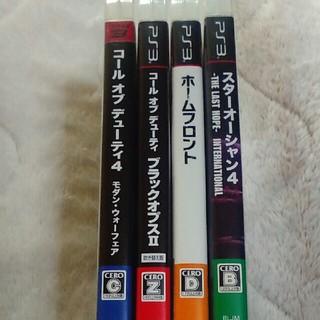 プレイステーション3(PlayStation3)のPS3ソフト 4枚セット(家庭用ゲームソフト)
