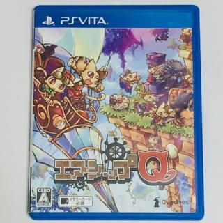プレイステーションヴィータ(PlayStation Vita)のPS Vita エアシップQ(携帯用ゲームソフト)
