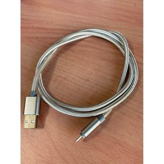 【送料無料】Android 充電ケーブル 1M Type-C USB シルバー(バッテリー/充電器)