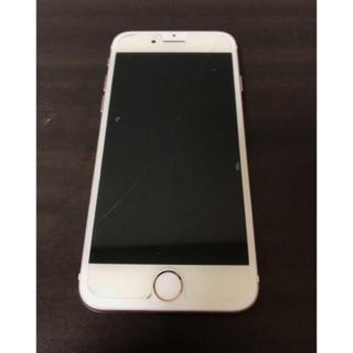アイフォーン(iPhone)のiPhone7 (スマートフォン本体)