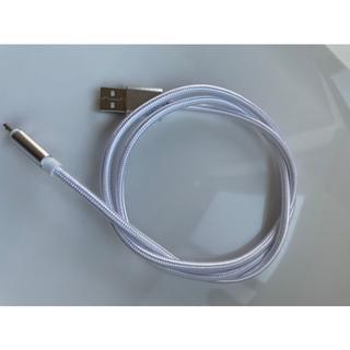 【送料無料】Micro-B USB 高耐久 充電用ケーブル 1M ホワイト(バッテリー/充電器)
