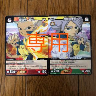 専用(カード)