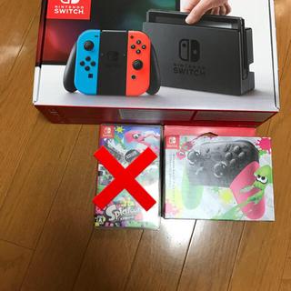 ニンテンドースイッチ(Nintendo Switch)のスプラトゥーンセット(家庭用ゲーム本体)