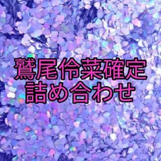 LDH詰め合わせ(ミュージシャン)