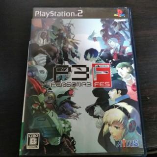 美品 PS2 ペルソナ3 フェス 単独起動版(家庭用ゲームソフト)