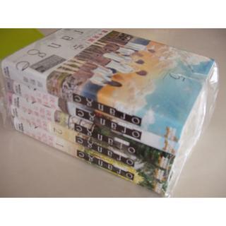 美品■5冊■オレンジorange 高野苺 1~5巻セット■漫画(全巻セット)