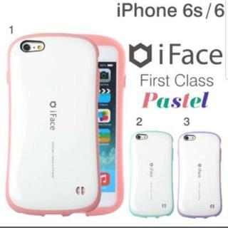 iFace iPhone First Class PASTEL Class(Androidケース)
