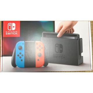 ニンテンドースイッチ(Nintendo Switch)の保証書あり Nintendo Switch ネオンレッド ネオンブルー  本体(家庭用ゲーム本体)