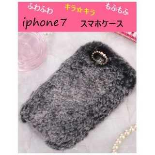 スマホケース iphone 7 カバー ふわふわ かわいい キラキラ 豪華 保護(iPhoneケース)