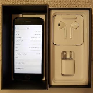 アイフォーン(iPhone)のiPhone8 64GB SIMフリー SIMロック解除済み 新品 同様 未使用(スマートフォン本体)