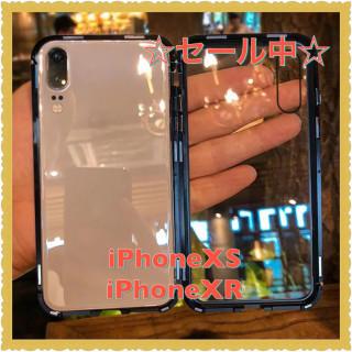 【セール】iPhone スカイケース マグネット 背面ガラス 強化(iPhoneケース)