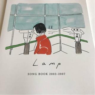 lamp 楽譜(その他)