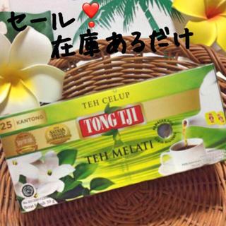 訳ありセール❣️ジャスミンティー  美容 ダイエット 口臭 リラックス効果に(茶)