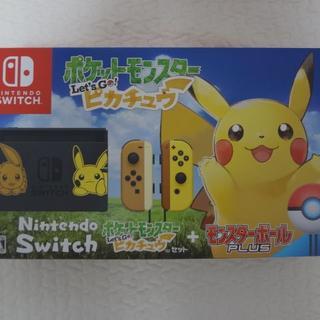 ニンテンドウ(任天堂)の新品Switch本体 ポケットモンスター Let's Go! ピカチュウセット(家庭用ゲーム本体)