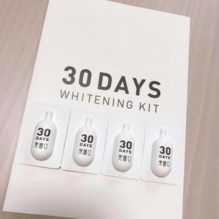 美歯口 ホワイトニングキット 4日分  (歯磨き粉)
