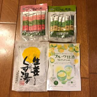 粉末飲料セット(茶)
