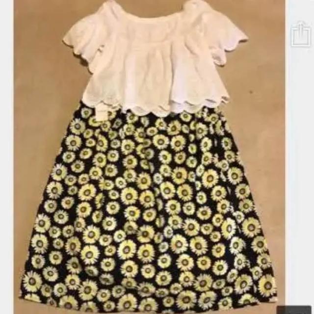 Cher(シェル)の新品 cher花柄ロングスカート レディースのスカート(ロングスカート)の商品写真