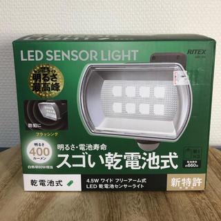 乾電池式 LED人感センサーライト(その他)
