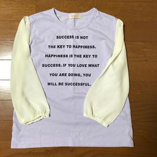 ベルメゾン(ベルメゾン)のガールズ 7分 プルオーバー(Tシャツ/カットソー)