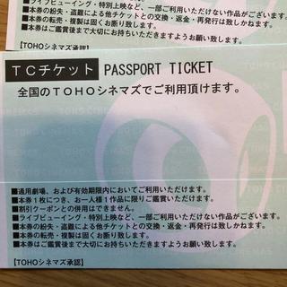 TOHOシネマズ ペアチケット 映画券(その他)