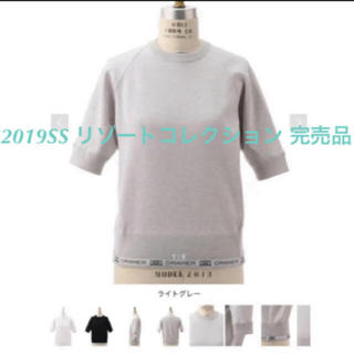 ドゥロワー(Drawer)の2019SS Drawer ロゴテープショートスリーブニット(カットソー(半袖/袖なし))