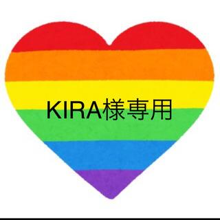 KIRA様専用2袋(ダイエット食品)