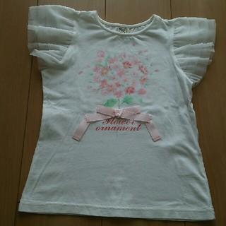 ナルミヤ インターナショナル(NARUMIYA INTERNATIONAL)のナルミヤ☆ピューピルハウス120(Tシャツ/カットソー)