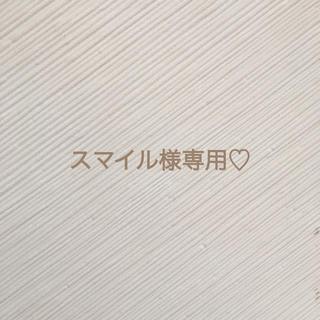 スマイル様専用♡フォトフレーム ミスバニー(フォトフレーム)
