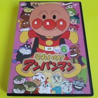 アンパンマン(アンパンマン)のそれいけ!アンパンマン '04     6   DVD   (キッズ/ファミリー)