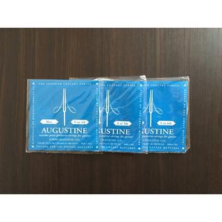 【Zentaさん専用】オーガスチン ブルー 4弦・5弦・6弦×2セット