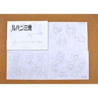 【67枚】ルパン三世 炎の記憶 TOKYO CRISIS 設定資料(その他)