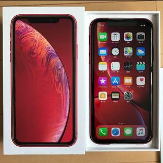 アップル(Apple)の☆タイムセール☆ iPhoneXR simフリー(スマートフォン本体)