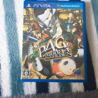 プレイステーションヴィータ(PlayStation Vita)のペルソナ4ゴールデン(携帯用ゲームソフト)