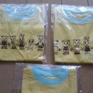 かな様専用 110㎝しまじろう Tシャツ 1枚(Tシャツ/カットソー)