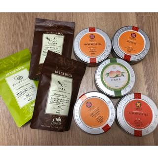 ルピシア(LUPICIA)のLUPICIA ルピシア 紅茶 麦茶 8点セット(茶)