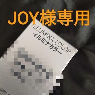 JOY様専用 イルミナカラー(カラーリング剤)