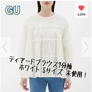 ジーユー(GU)のGU ジーユー ティアードブラウス 7分袖 新品 ホワイト(シャツ/ブラウス(長袖/七分))
